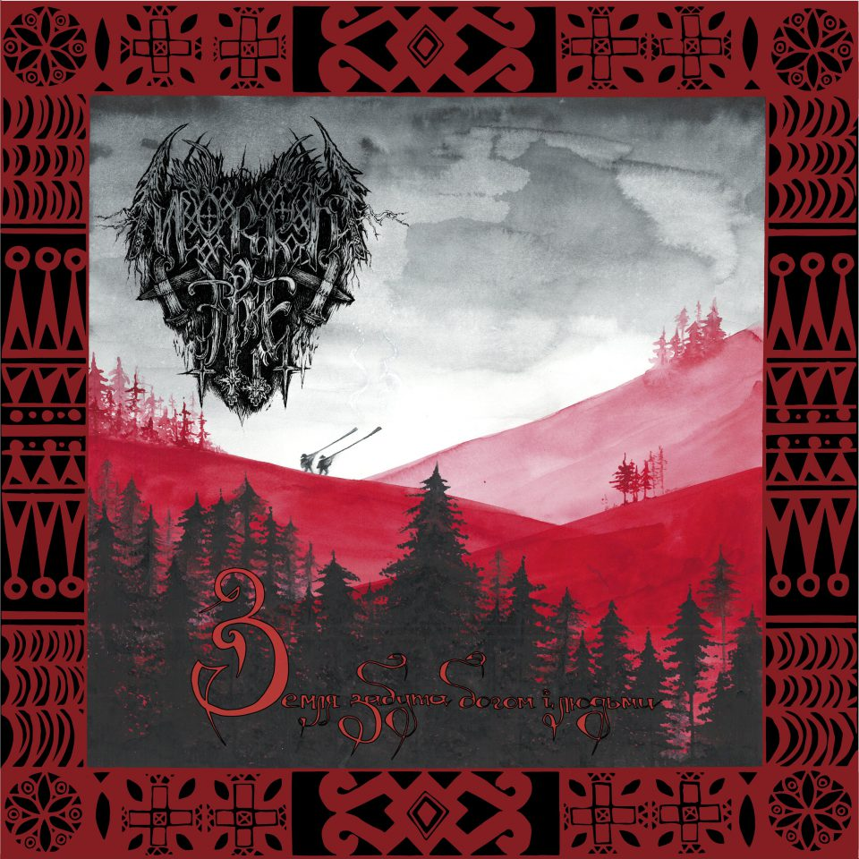 Morkt Tre - The Land Forgotten By God and Mankind